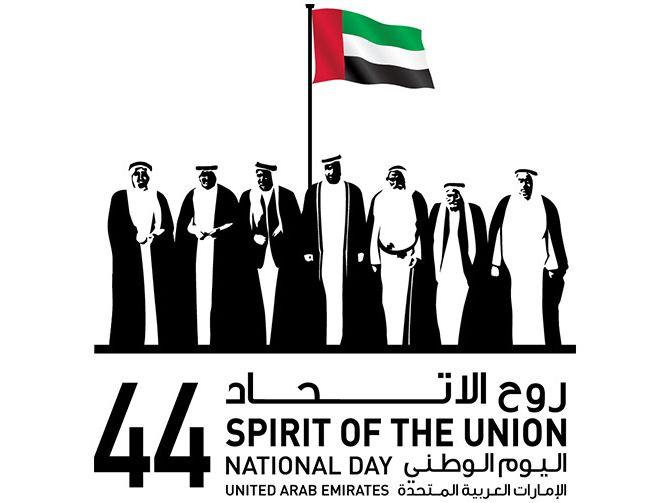 National Day 44 years