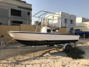 Boston Whaler 21ft FOR SALE