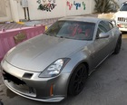 Nissan z 350 nismo for sale