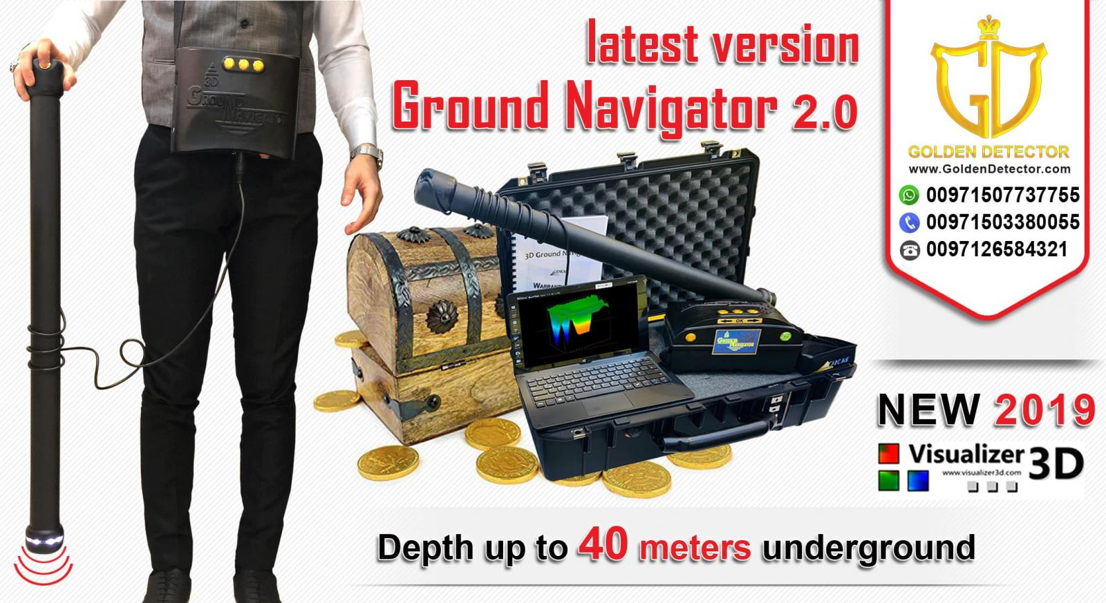 Gold detector in Upper Egypt | Ground Navigator okm | 009715077